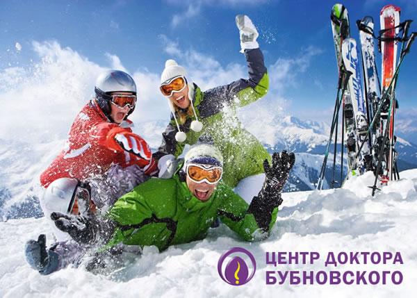 zimnie-zabavy-1