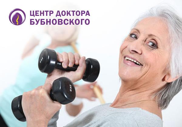 osteoporoz-_chast-3_-_-tsentr-doktora-bubnovskogo